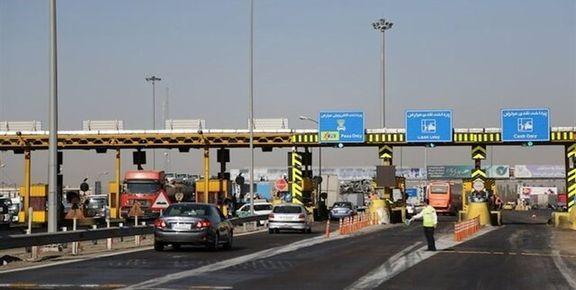 جاده تهران شمال دارای عوارضی حضوری  شد