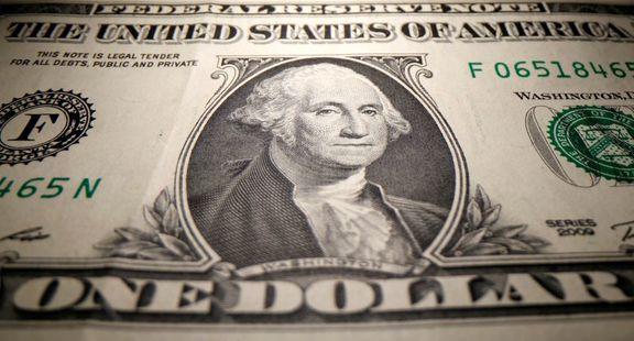 ارزش پوند در برابر دلار به بالاترین حد سه سال اخیر خود رسید
