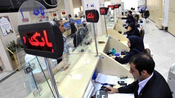 ساعت کاری بانکهای خوزستان تا تاریخ 15 شهریور تغییر کرد