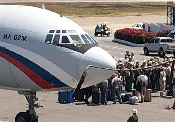 آمریکا خواستار جلوگیری از پرواز هواپیماها از روسیه به ونزوئلا شد