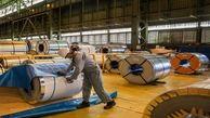تشکیل کمیته رصد بازار فولاد برای تعیین قیمت پایه و سهمیه عرضه در بورس