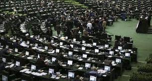 مجلس با دریافت وام دولت از روسیه موافقت کرد