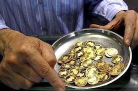 قیمت سکه 125 هزار تومان کاهش یافت