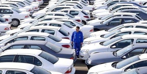 رای گیری برای طرح ساماندهی بازار خودرو در صحن علنی مجلس به تعویق افتاد