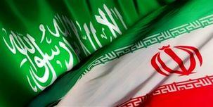 عربستان به دنبال کاهش تنش با ایران
