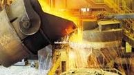 فولای سود خالص 4 میلیارد تومانی شناسایی خواهد کرد