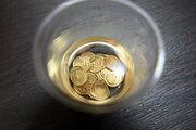 سکه به 11 میلیون و 750 هزار تومان کاهش یافت