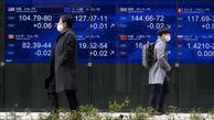 رشد سهام آسیا اقیانوسیه در واکنش به اجلاس فدرالرزرو