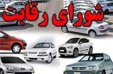 چارهای جز افزایش قیمت خودرو نداریم/ درخواست خودروسازان افزایش ماهانه قیمتها بود!