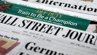 دولت چین مجوز سه خبرنگار وال استریت ژورنال را باطل کرد