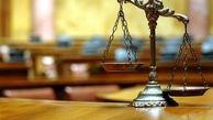 متهمان پرونده سد لفور به ۷۴ ضربه شلاق تعزیری محکوم شدند