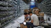 انتقال ماینرهای چینی به آمریکا و اروپا در پی سختگیریهای دولت چین