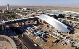 ساخت فرودگاه جدید ممنوع!