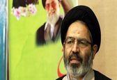 اعزام زائران ایرانی به سرزمین وحی از 17 تیر