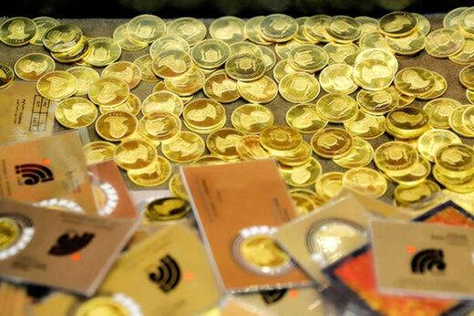 سکه ۱۰ میلیون و ۷۹۰ هزار تومان شد