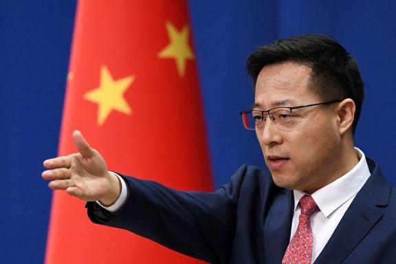 چین خواستار رفقع کامل تحریمهای آمریکا علیه ایران شد
