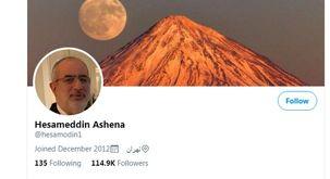 حساب توئیتری حسام الدین آشنا از حالت تعلیق خارج شد