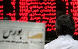 افت 350 واحدی شاخص کل بورس در روز جاری / آخرین روز معاملاتی نوری پیش از برگزاری مجمع
