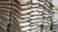 «سخاش» 20 میلیارد درآمد در شهریورماه کسب کرده است