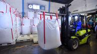 دفتر توسعه صنایع تکمیلی نرخ پایه محصولات پتروشیمی را اعلام کرد