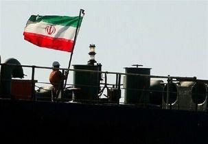 خبر غرق شدن یک کشتی ایرانی در آبهای عراق تایید شد