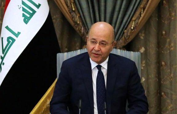 رئیس جمهور عراق علیه آمریکا صحبت کرد