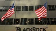 افزایش 27 درصدی سود سه ماهه سوم بزرگترین صندوق دارایی جهان