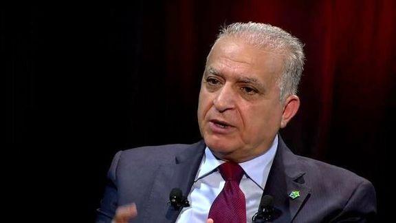وزیر خارجه عراق از ایران عذرخواهی کرد
