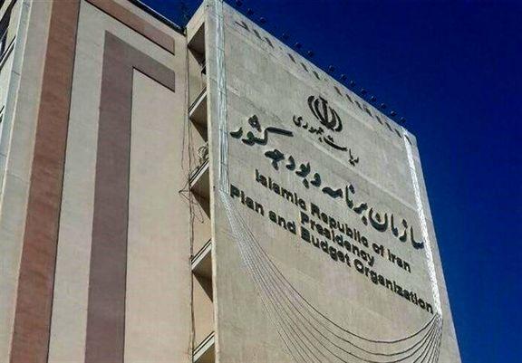 دولت پول نفت و هدفمندی یارانهها را از بانک مرکزی دریافت نکرده است