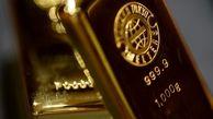 طلا ارزان شد/ هر اونس 1489.60 دلار