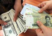نرخ ارز برای حجاج تعیین شد