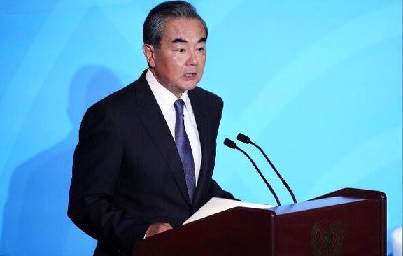 چین: ما علیه کاندید ریاست جمهوری دموکرات جو بایدن تحقیقاتی انجام نخواهیم داد