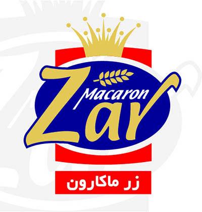 عرضه اولیه زرماکارون چهارشنبه ۷ خرداد اعلام شد