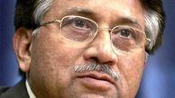 حکم اعدام پرویز مشرف باطل شد