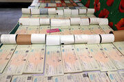 شبکه بانکی آماده اجرای قانون جدید چک شد