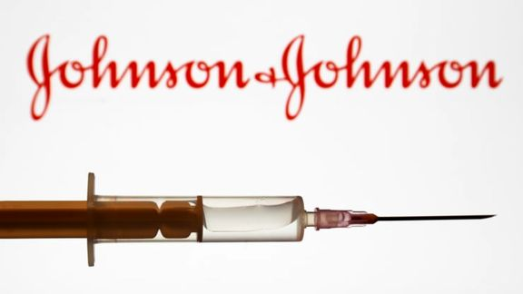 «جانسون اند جانسون» مرحله سوم آزمایش واکسن کرونا را آغاز کرد