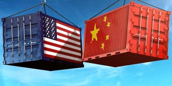 چین شریک تجاری خود را پیدا کرد