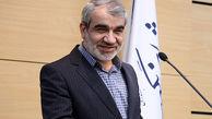 مغایرت شرعی و قانون اساسی طرح یارانه کالای اساسی در مجلس شورای اسلامی  برطرف شد