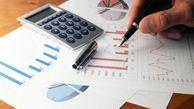 سودخالص هر سهم در صورت مالی 9 ماهه/ خفنر، وایران و ساروم در هر فصل سال 98 چقدر سود ساختند؟
