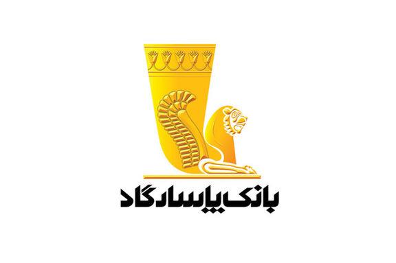 تراز مثبت «وپاسار» در خرداد