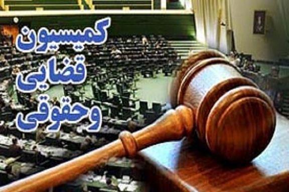 طرح کمیسیون حقوقی مجلس برای برای کاهش سقف مهریه