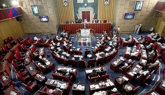 بیانیه مجلس خبرگان: روحانی به دلیل رعایت نکردن خطوط قرمز صادقانه عذرخواهی کند