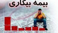 کارگران سیل زده خوزستان بیمه بیکاری دریافت می کنند