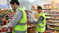 بازرسی اتاق اصناف تهران: مخدوش کردن قیمت جریمه بسیار سنگینی خواهد داشت