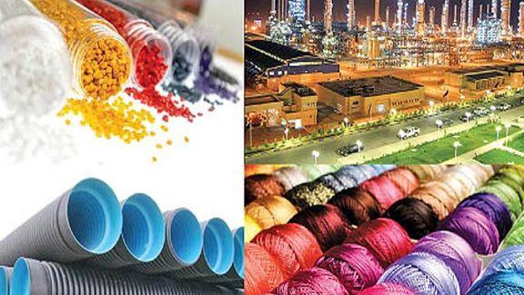 قیمت پایه محصولات پتروشیمی برای عرضه در بورس کالا اعلام شد