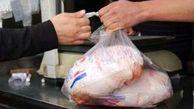 قطعه بندی مرغ دولتی به مرغ آزاد در کمتر از یک متر!