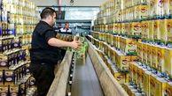 فروش هرگونه کالا به همراه روغن نباتی تخلف است
