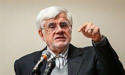 عارف: اصلاح طلبان در روی کار آمدن دولت روحانی نقش اساسی داشتند