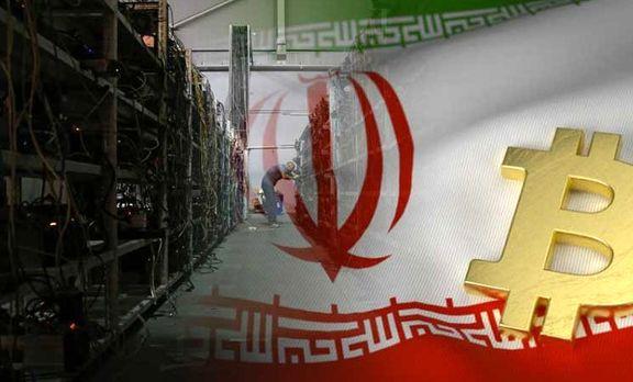 کشف 500 دستگاه استخراج بیت کوین در استانهای تهران و گیلان