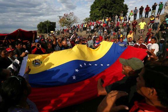 اعلام وضعیت هشدار توسط پارلمان ونزوئلا